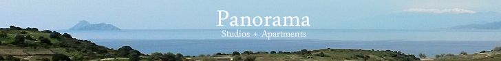 Panorama studios & apartments, Pitsidia