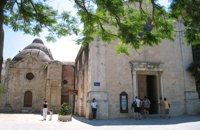 Agia Ekaterini church and Exhibition