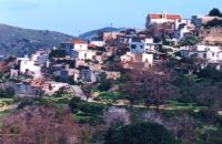 Bizariano village